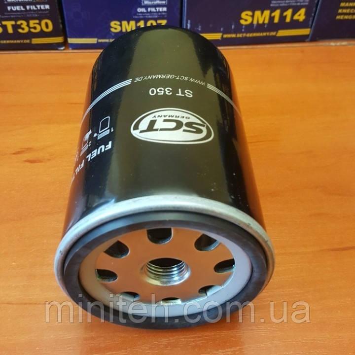 Фільтр паливн.  ST 350