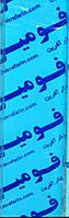 Фоамиран синий