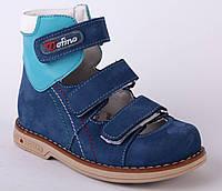 ЛЕТНИЕ САНДАЛИИ TOFINO. Детская турецкая качественная ортопедическая обувь.Для мальчика