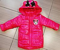 Куртка для девочки трансформер рукава отстегиваются