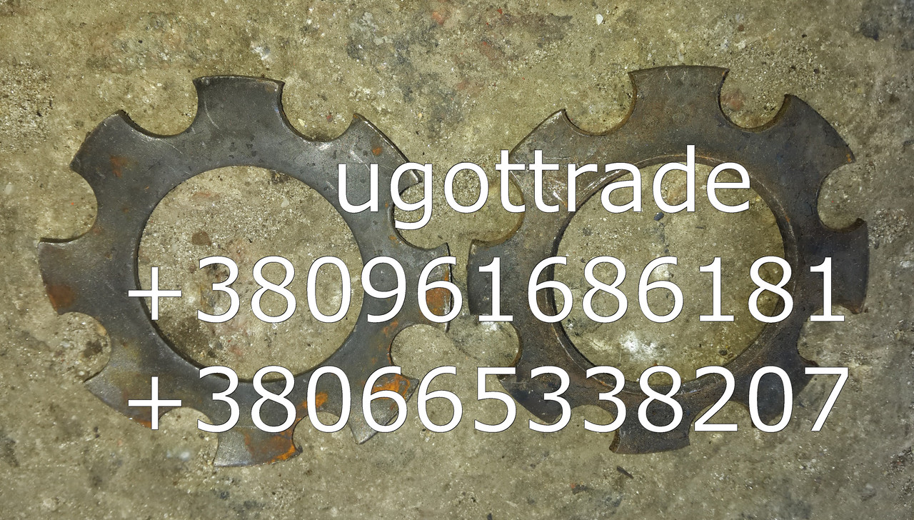 Шайба стопорная солнышко ДТ-75 85.31.120