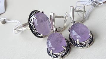 Серебряный комплект c фиолетовым АМЕТИСТОМ