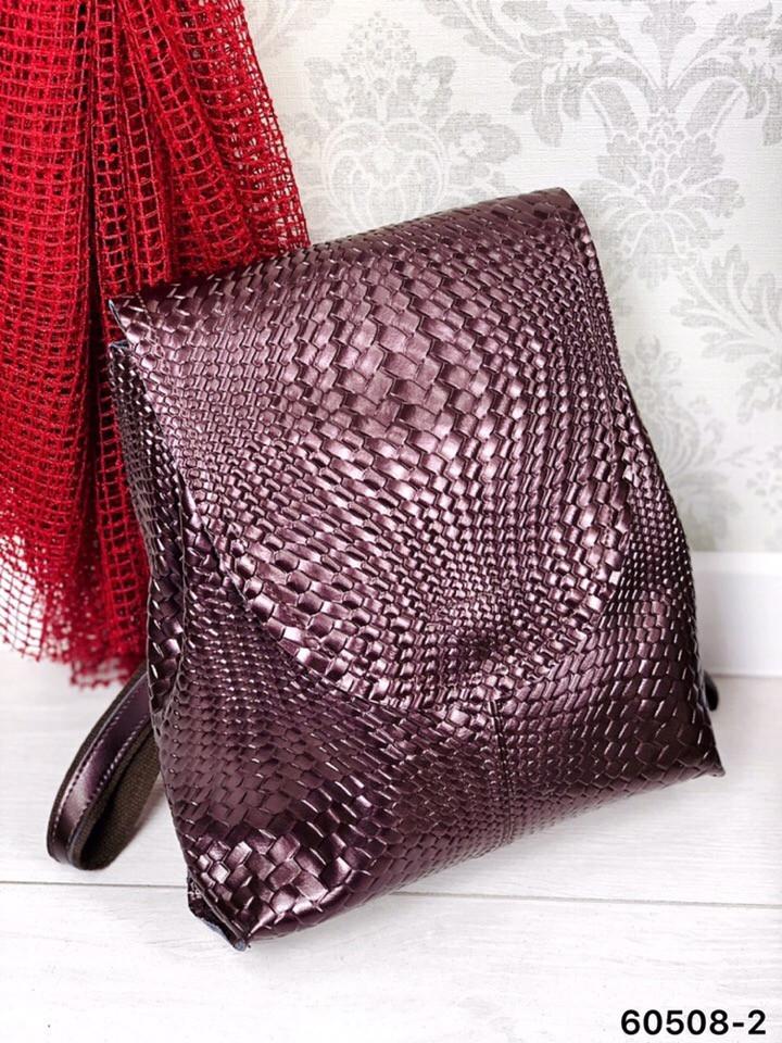 рюкзак плетенка перламутр- сумка- трансформер