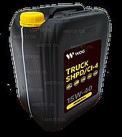 Масло моторное дизельное 15W40 CI-4 WOG TRUCK SHPD канистра 20 л, масло дизельное 15в40, олива дизельна 15в40