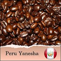 Кофе в зернах Arabica Peru Yanesha свежеобжаренный, 1000 гр