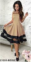 Хит продаж! Элегантное кукольное платье со вставками из сетки  Stefani XS, Beige