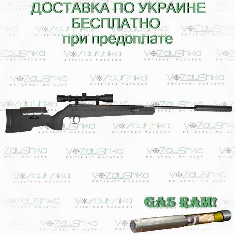 Пневматическая винтовка SPA SR1250S NP (Artemis) 380 м/c ПО 3-9х40