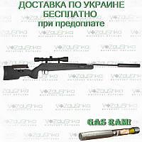 Пневматическая винтовка SPA SR1250S NP (Artemis) 380 м/c ПО 3-9х40, фото 1