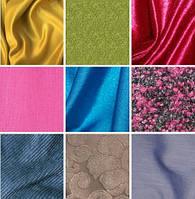 Описание тканей и материалов