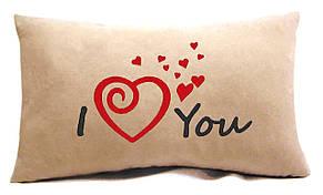 "Подушка Slivki  ""I love you"", цвет бежевый"
