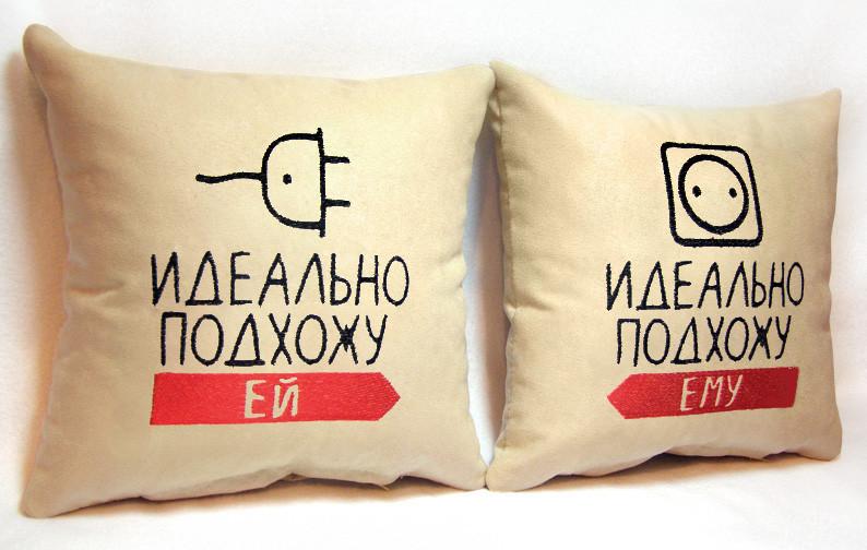 """Набор из двух подушек Slivki """"Идеально"""" цвет бежевый"""