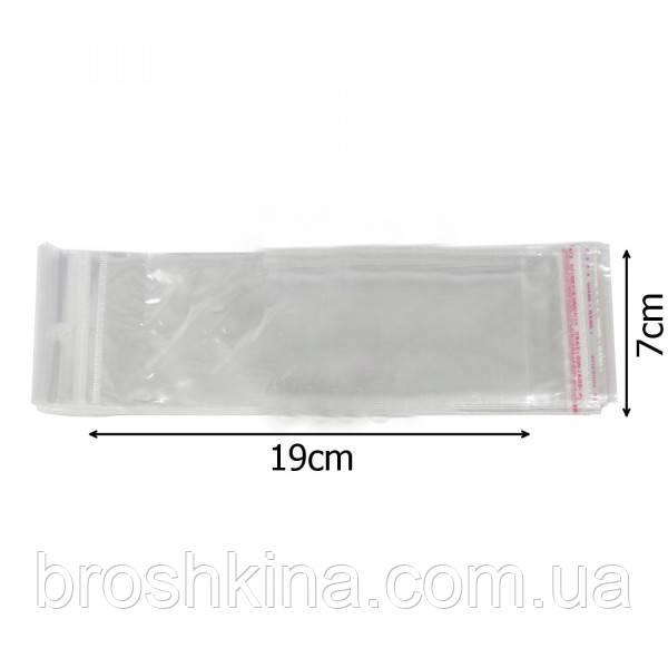 Упаковочные пакеты 7*19 см еврослот с клейкой лентой 100 шт/уп