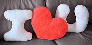 """Набір подушок Slivki """"I LOVE YOU"""" з кораловим серцем"""