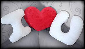 """Набір подушок Slivki """"I LOVE YOU"""" з червоним серцем"""