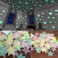 100шт. Наклейки звезды на потолок светящиеся в темноте (0041234)