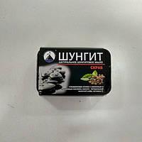 Шунгитовое мыло - скраб