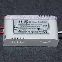 Трансформатор для светодиодов в люстру, светильник IMPERIA LED LUX-505316