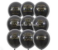 Шар воздушный, шарик с классными надписями, 9 видов!, фото 1