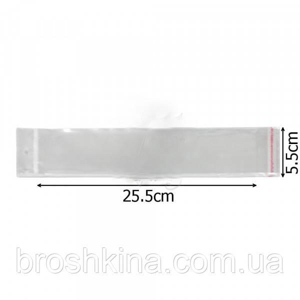 Упаковочные пакеты 5,5*25,5 см еврослот с клейкой лентой 100 шт/уп