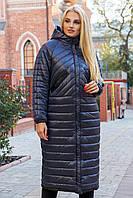 44 46 48 50 демисезонное стеганое пальто молодежное модное с капюшоном