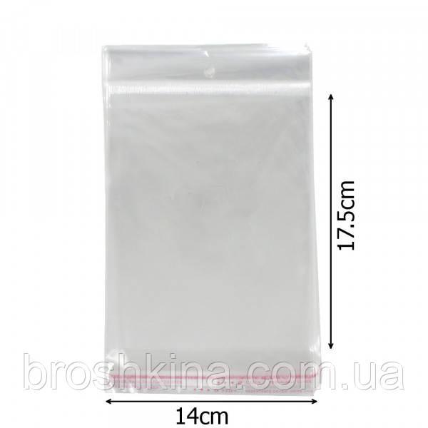 Упаковочные пакеты 14*17,5 см еврослот с клейкой лентой 100 шт/уп
