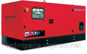 Дизельная электростанция Genmac ALPHA G45 POM