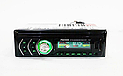 Автомагнитола 1DIN MP3-1581BT RGB/Bluetooth подсветка+Fm+Aux+ пульт (4x50W)универсальная магнитола пионер, фото 2