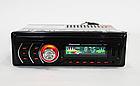 Автомагнитола 1DIN MP3-1581BT RGB/Bluetooth подсветка+Fm+Aux+ пульт (4x50W)универсальная магнитола пионер, фото 3