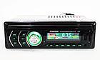 Автомагнитола 1DIN MP3-1581BT RGB/Bluetooth подсветка+Fm+Aux+ пульт (4x50W)универсальная магнитола пионер, фото 4