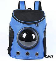Сумка-рюкзаак для перенесення тварин, фото 1