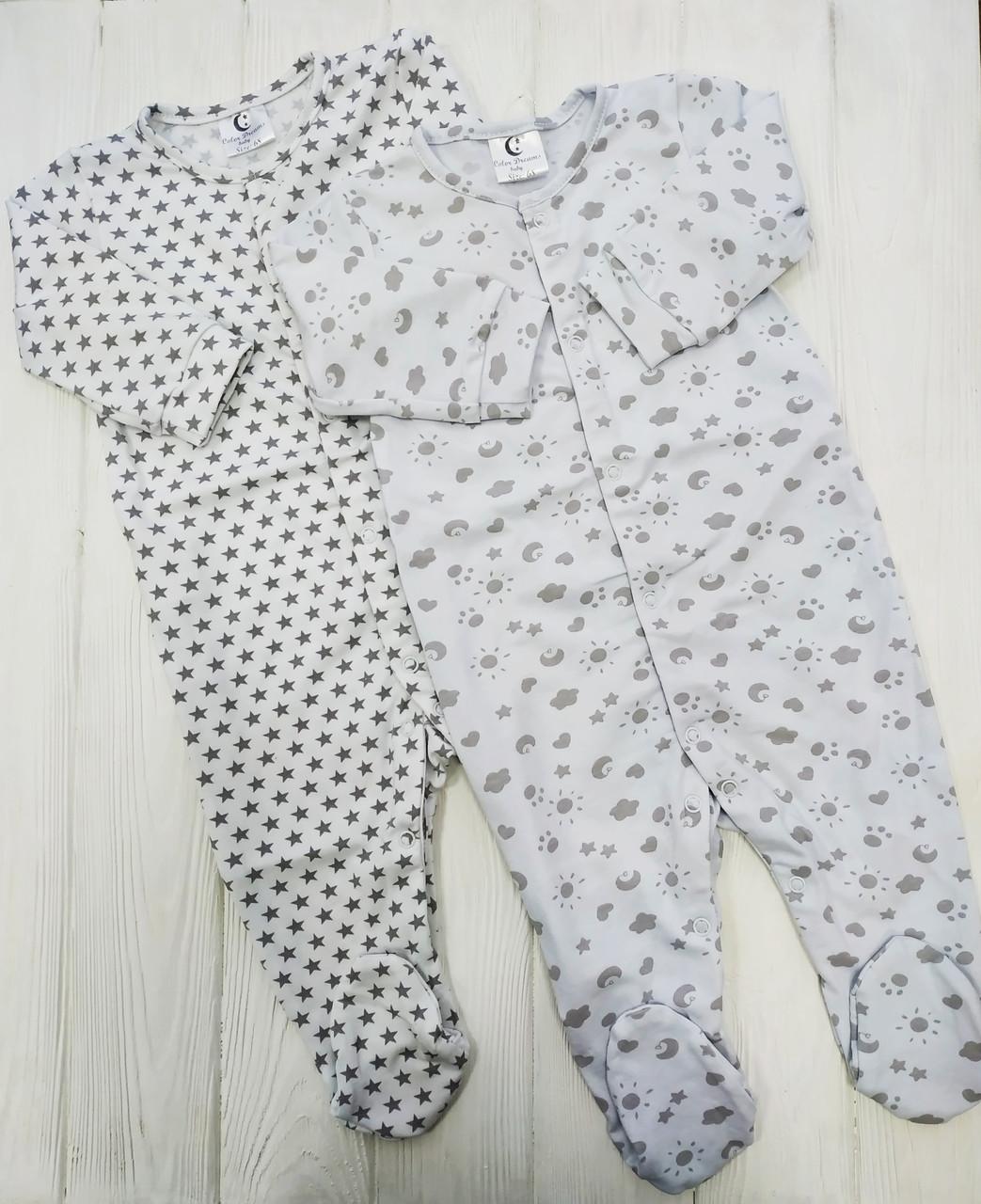 Детский хлопковый  комплект из 2 человечков Человечков,слипов Принт Звезды +Сонце