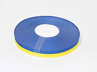 Тканевая лента 1.2 см. (33 м.) Желто синяя