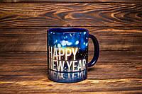 """Чашка """"Happy New Year. С Новым Годом"""""""