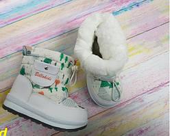 Детские сапоги дутики зимние белые