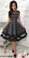 Хит продаж! Элегантное кукольное платье со вставками из сетки  Stefani XS, Grey