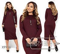 Платье-миди полуприталенного кроя с длинными рукавами. Большие размеры. Разные цвета.