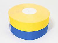 Тканевая лента 5 см. (33 м.) Желто синяя