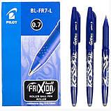 Суперклассные Термические ручки пишут- стирают, фото 2