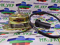 Ремкомплект для стиральной машины полуавтомат (двигатель отжима, конденсатор CBB60, ремень A 675 E), фото 1