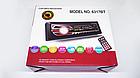 Магнитола в машину 1DIN MP3-6317BT RGB/Съемная панель - Usb+RGB подсветка+Fm+Aux+ пульт, фото 2
