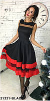 Хит продаж! Элегантное кукольное платье со вставками из сетки  Stefani XL, Black