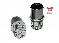Led лампы BA15S 8Leds 5050SMD, 12V Red (Красные) , фото 1