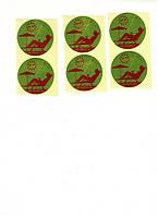 Стикини для солярия (накладки на грудь + родинки) 100 шт/уп