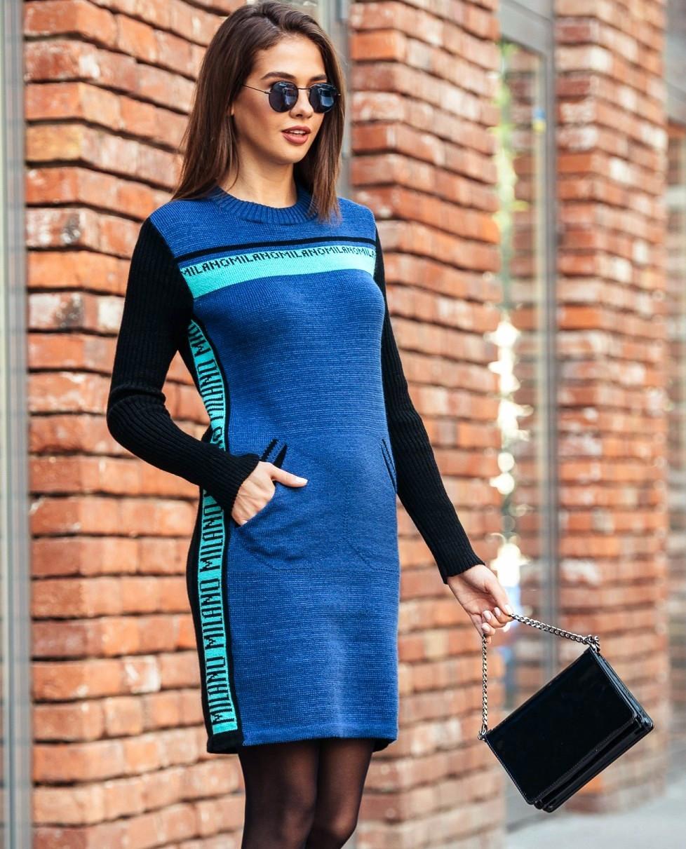 37e6e532a4b Теплое вязаное платье-туника