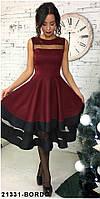 Хит продаж! Элегантное кукольное платье со вставками из сетки  Stefani S, Bordo