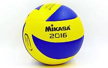 Мяч волейбольный Клееный PVC MIKASA (MVA-310) VB-5929