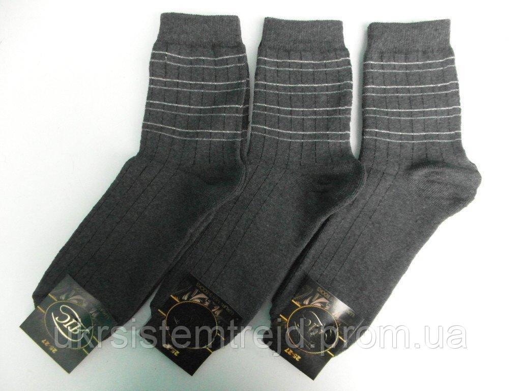 Носки махровые мужские серые ЯИС