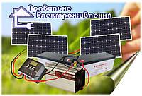 """Комплект сонячної електростанції """"Для будинку"""" 1 кВт*год"""