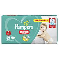 Подгузники-трусики Pampers Pants №4 (9-15кг) 52шт/уп