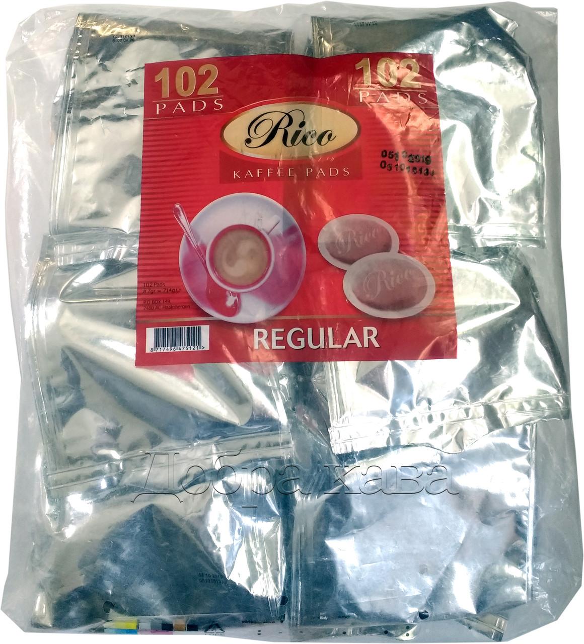 Кофе в чалдах для Philips Senseo 102 шт Rico Regular